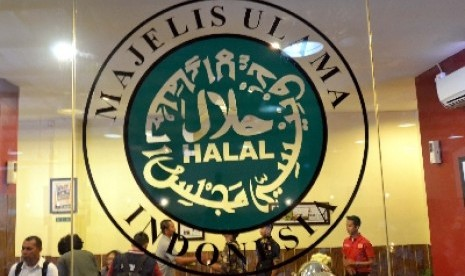 Cara Mudah UKM Urus Sertifikasi Halal